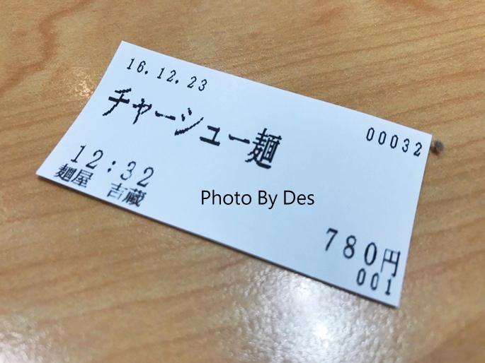 MEEE_09.JPG