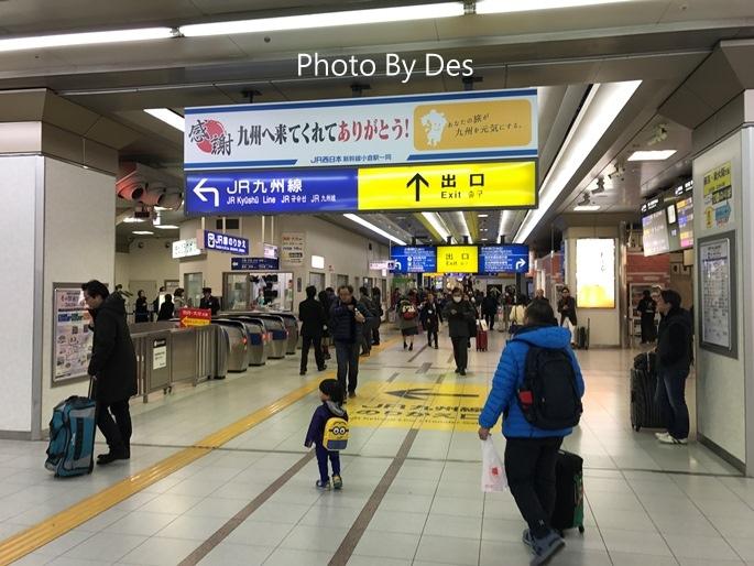 JRKOKURA_02.JPG