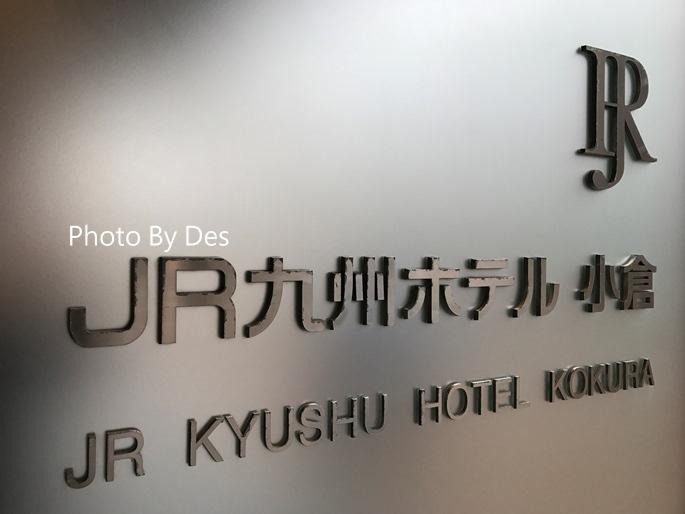 JRKOKURA_11.JPG