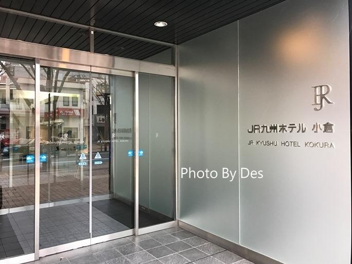 JRKOKURA_12.JPG