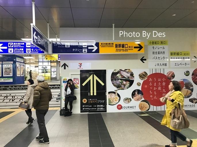 JRKOKURA_03.JPG