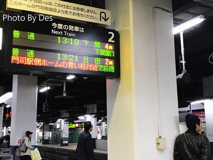 Shimonoseki_05.JPG