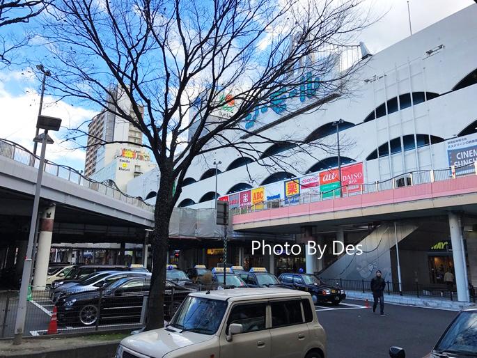 Shimonoseki_11.JPG