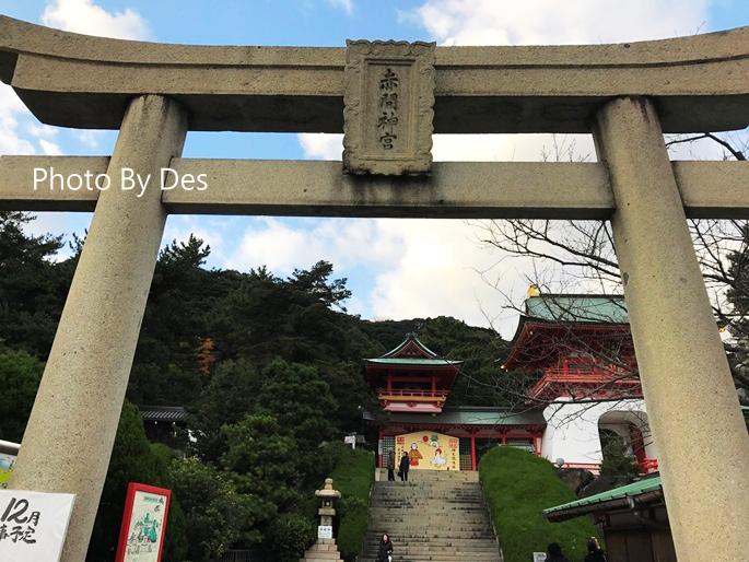 Shimonoseki_30.JPG