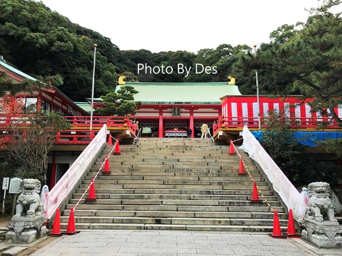 Shimonoseki_33.JPG