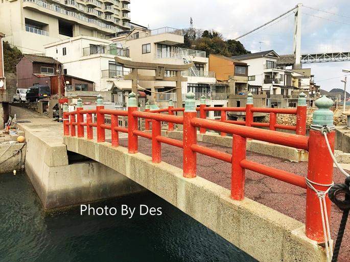 Shimonoseki_35.JPG