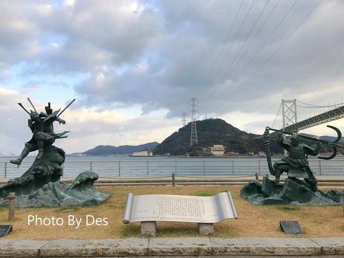Shimonoseki_44.JPG