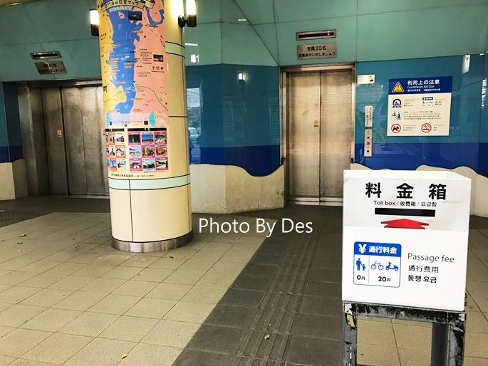 Shimonoseki_46.JPG