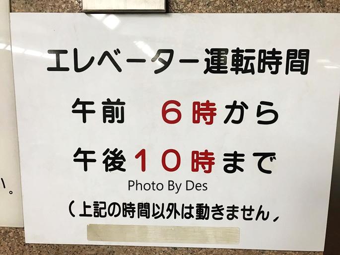Shimonoseki_49.JPG