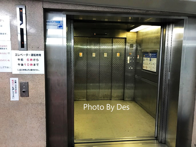 Shimonoseki_48.JPG