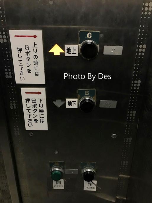 Shimonoseki_60.JPG