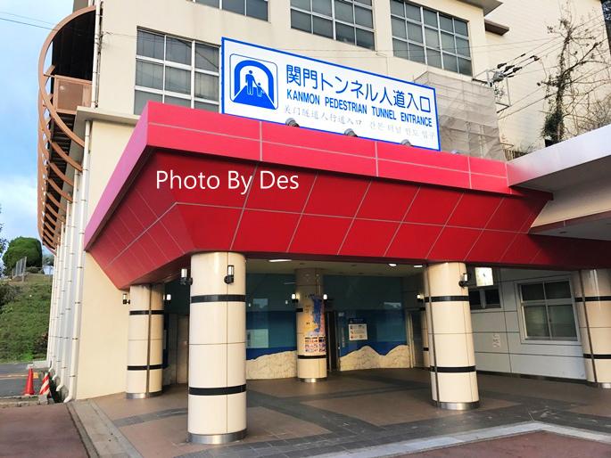 Shimonoseki_61.JPG