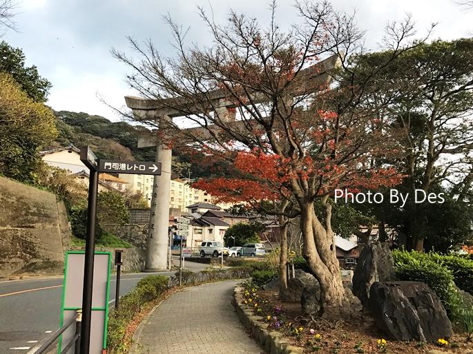 Shimonoseki_63.JPG