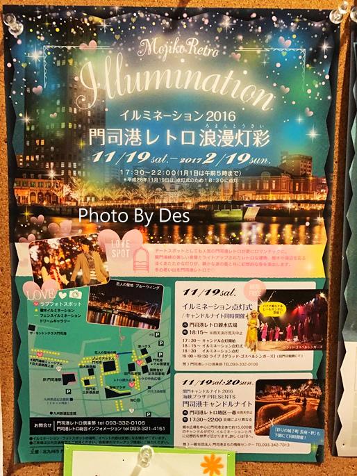 Shimonoseki_69.JPG