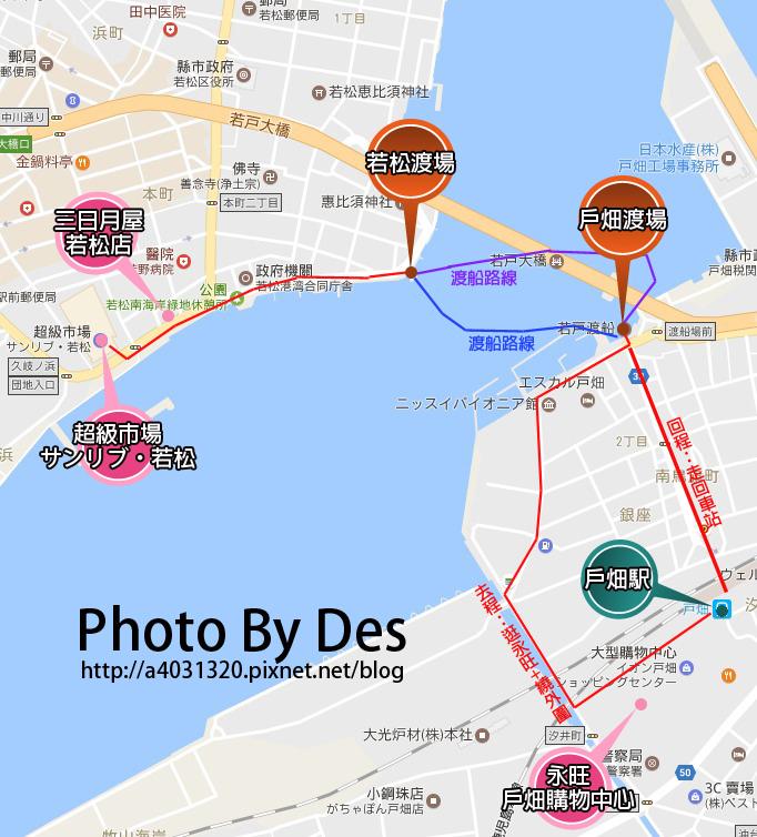 若戶MAP.jpg