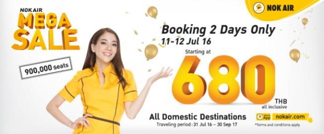 20160711_泰國皇雀航空泰國國內全航線促銷.png