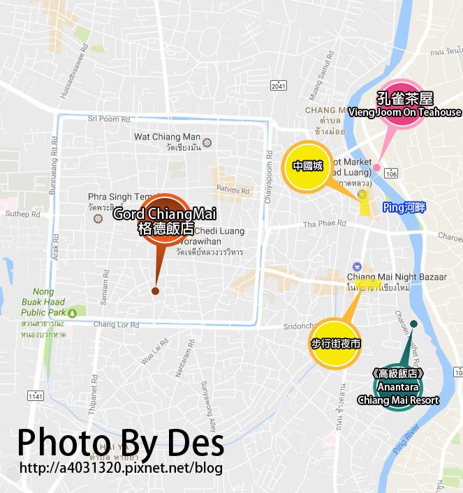 孔雀茶屋MAP.jpg