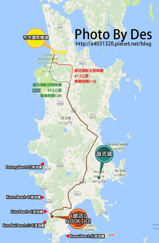 NOOKDEE MAP.jpg
