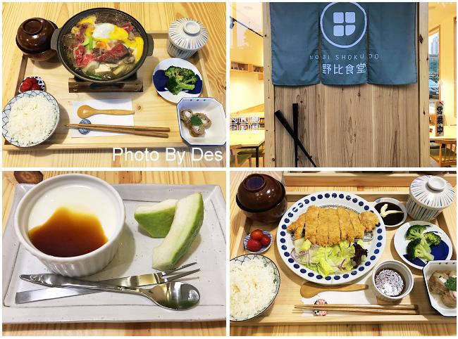nobi_01.jpg