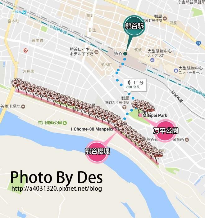 熊谷櫻提MAP.jpg