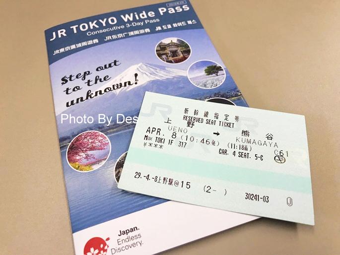 JR07_10.JPG