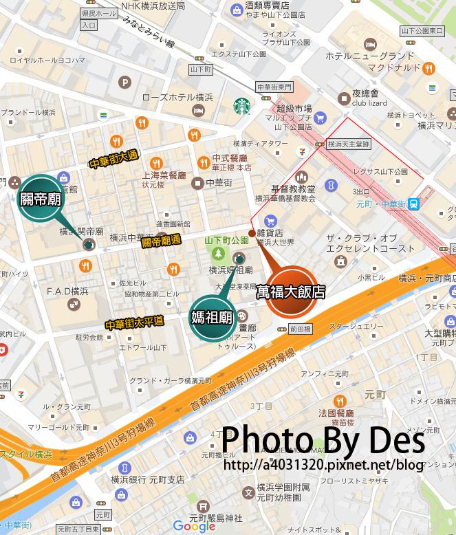 橫濱MAP.jpg