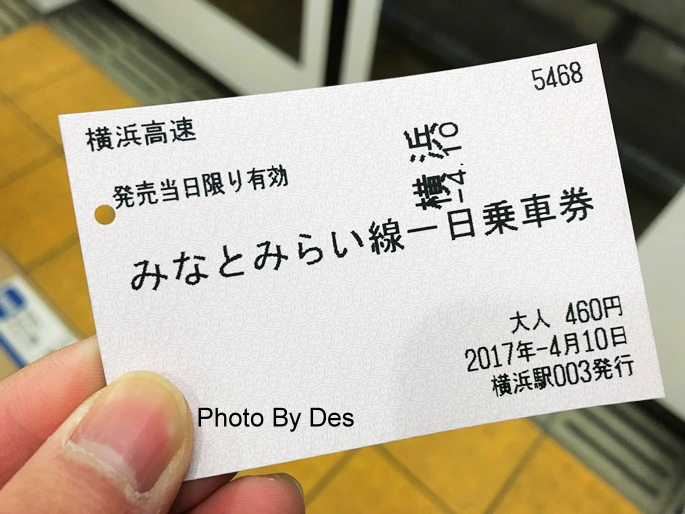 Yokohama_02.JPG