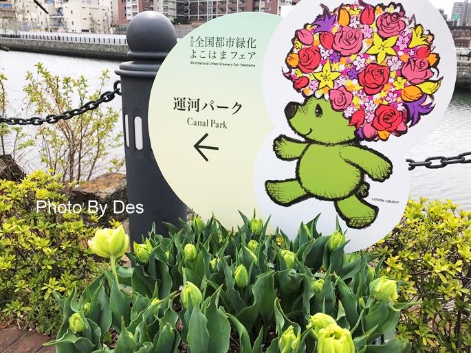 Yokohama_17.JPG