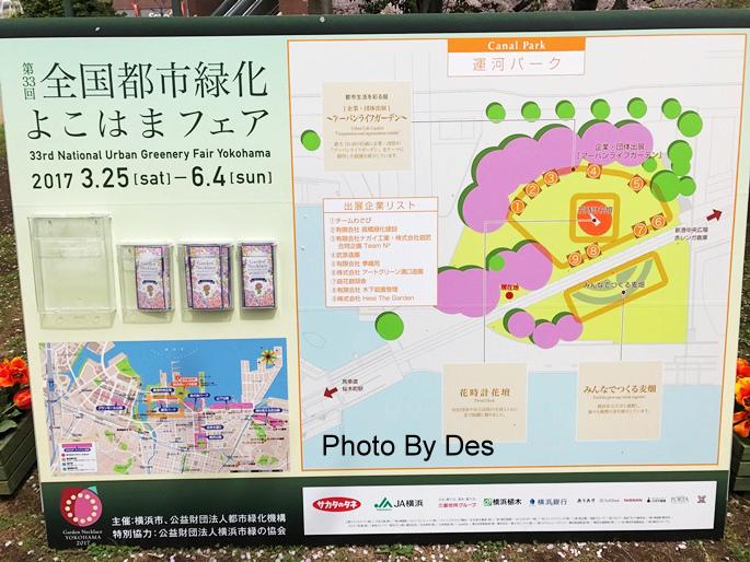 Yokohama_33.JPG
