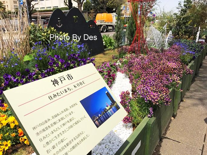 Yokohama_60.JPG