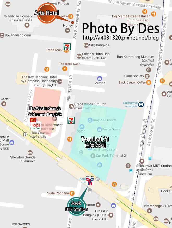 ASOK MAP.jpg