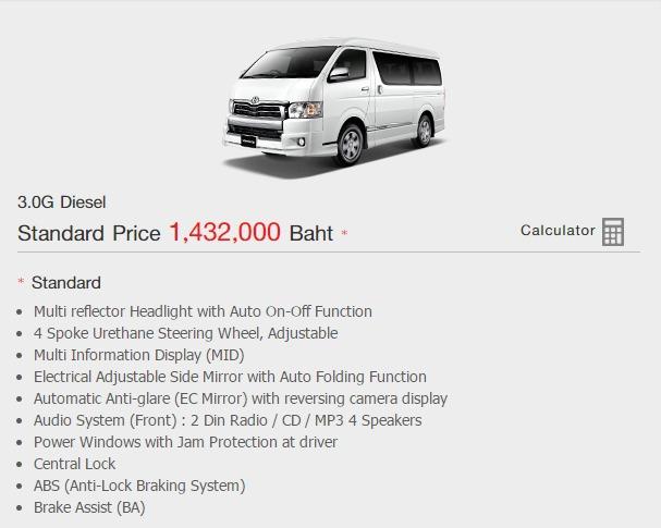 Toyota Ventury.jpg