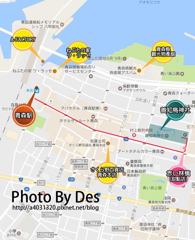 青森MAP.jpg