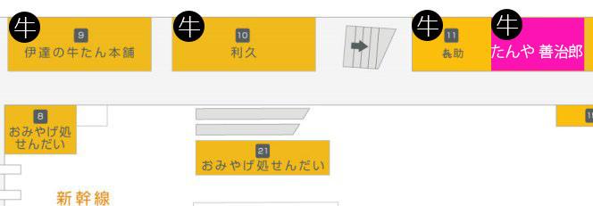 sendai-3f _3.jpg