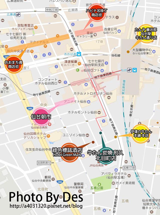 利久牛舌MAP.jpg