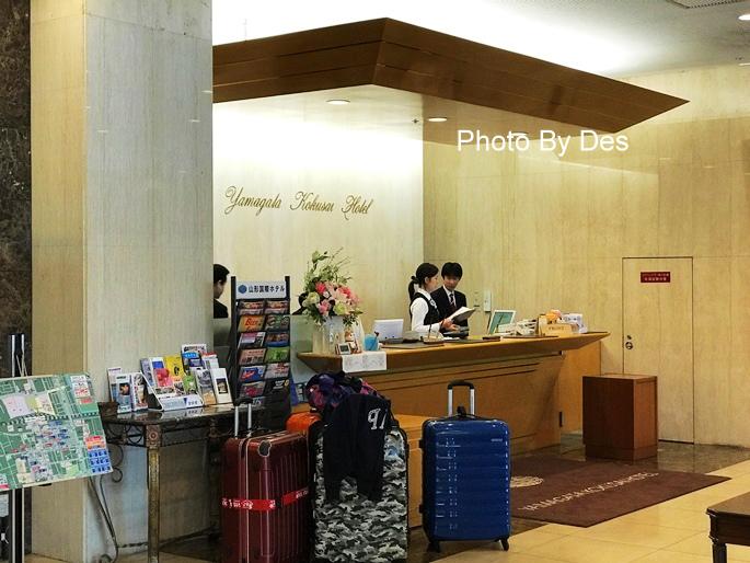 Yamagata_09.JPG