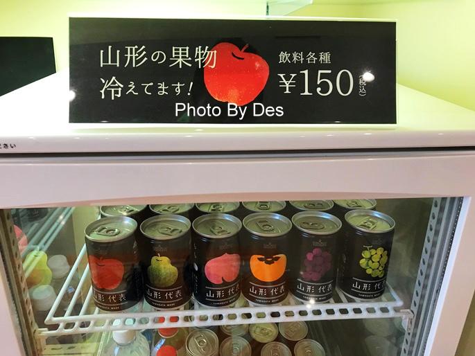 Yamagata_13.JPG
