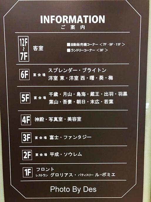 Yamagata_23.JPG