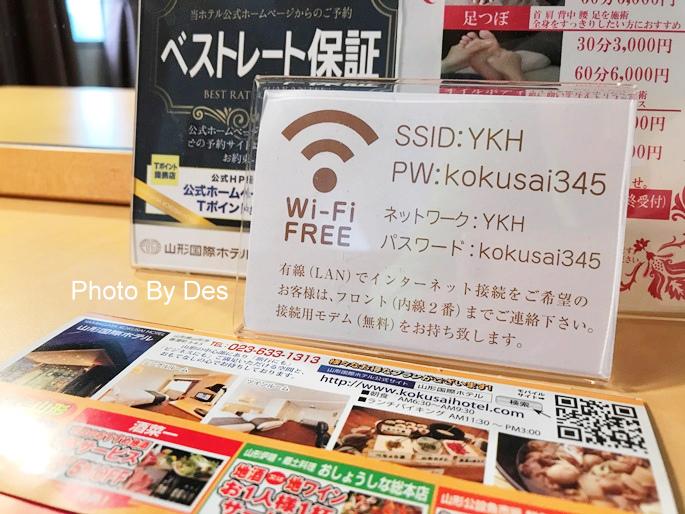 Yamagata_33_4.JPG