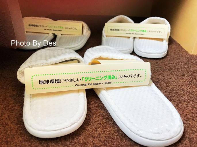 Yamagata_37.JPG