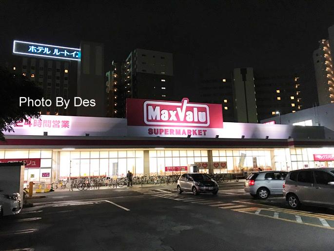 Yamagata_59.JPG