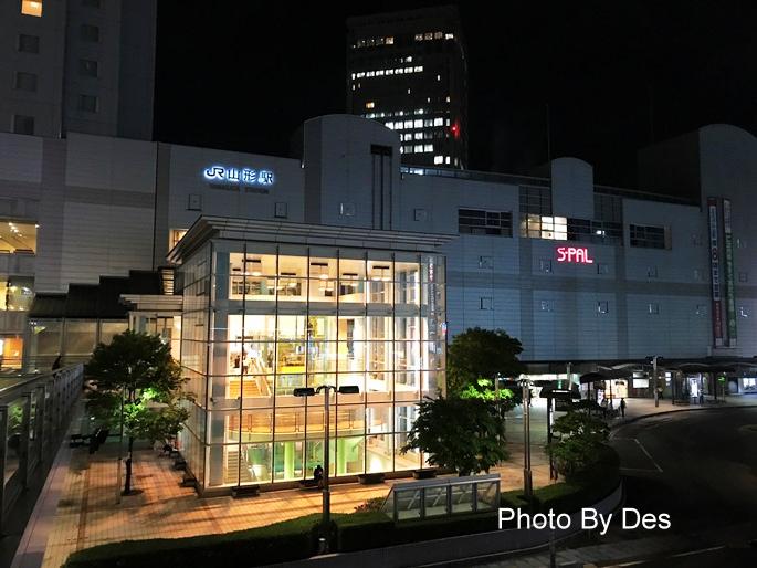 Yamagata_57.JPG