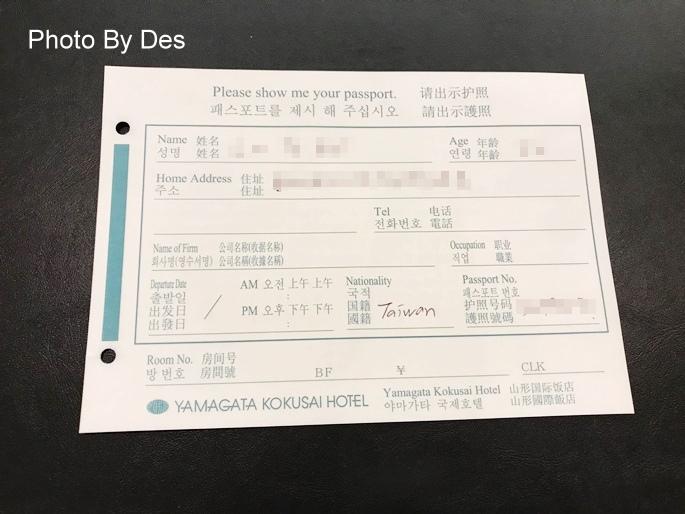 Yamagata_10.JPG