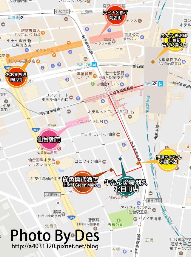 綠色標誌酒店MAP.jpg