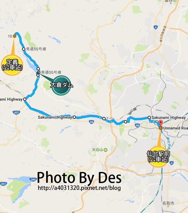 定義 MAP.jpg