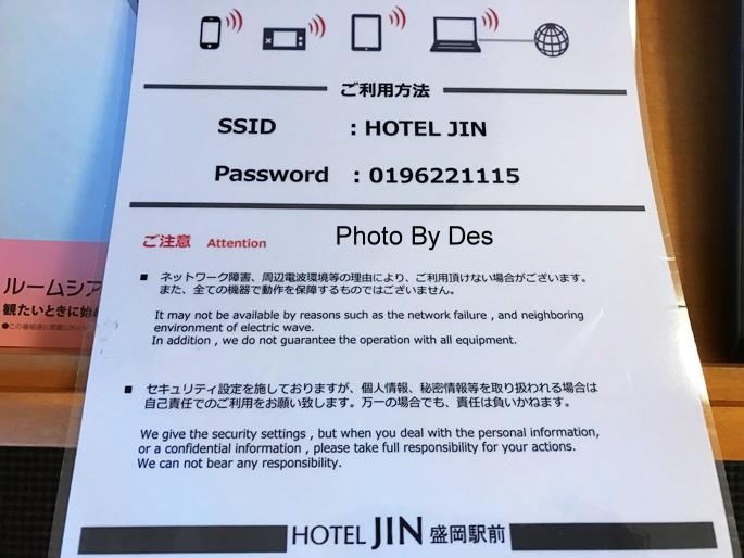 JIN_29.JPG
