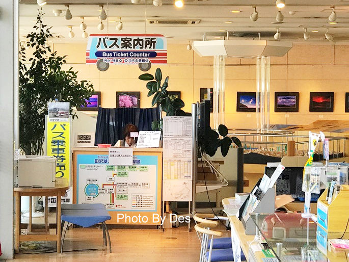 Tazawako_09.JPG