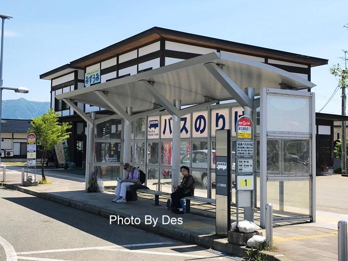 Tazawako_21.JPG