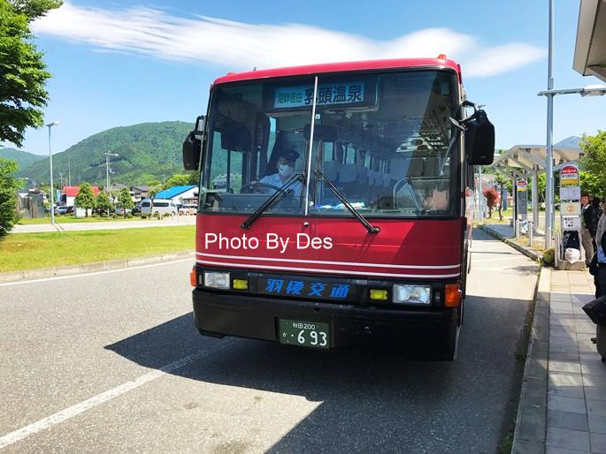 Tazawako_24.JPG