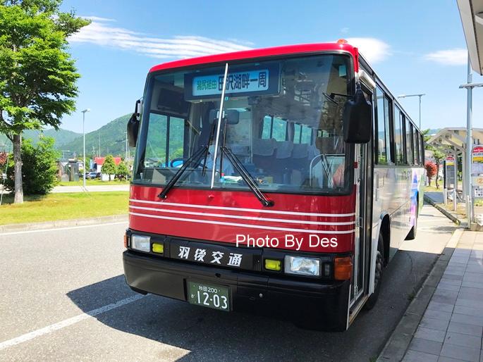 Tazawako_25.JPG